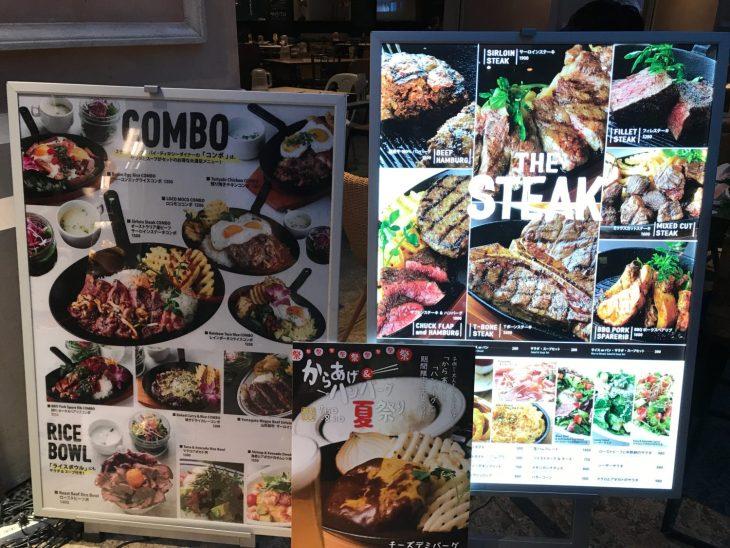 STEAK & CAFE by DexeeDiner お台場のヴィーナスフォートにあるレストランで、お肉をガッツリといただくなら、ここ