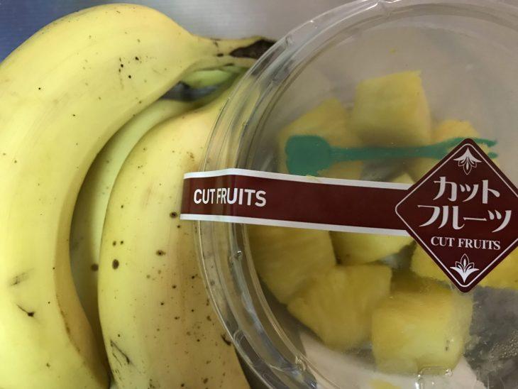 今日のスムージー 2017.08.25. バナナとパイナップルのアイス