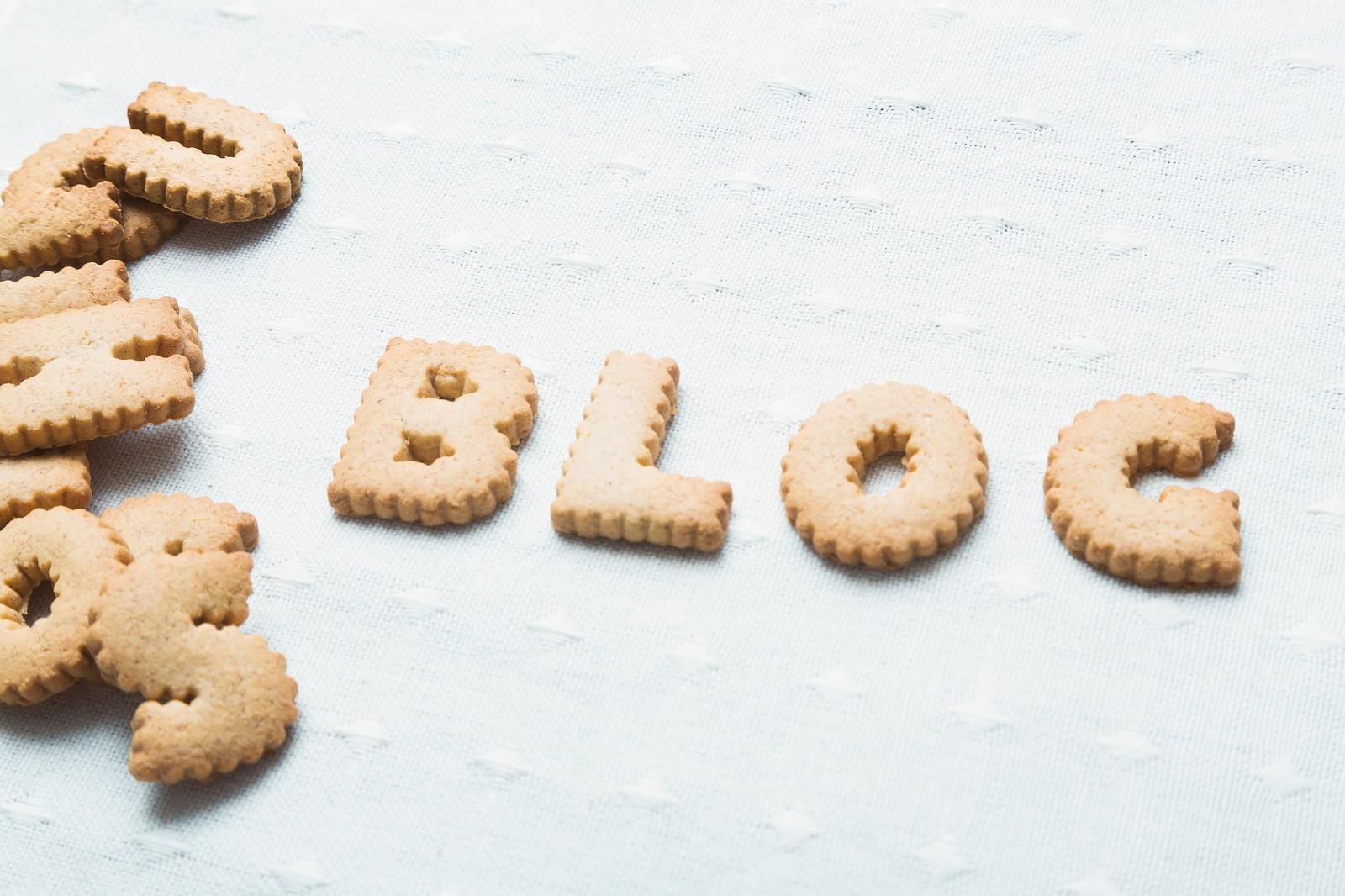 結局、ブログはWordPressと無料ブログ、どちらで作ったら良いのかな?