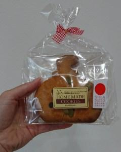 直島土産 南瓜クッキー