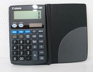 電卓 粗利率計算