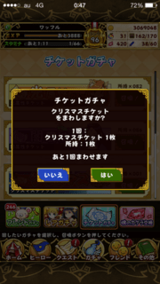 5B3F27D9-7280-45FD-8561-E49F85FB89B4.png