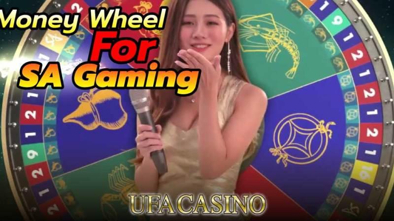 วงล้อมหาโชค Money Wheel For SA Gaming