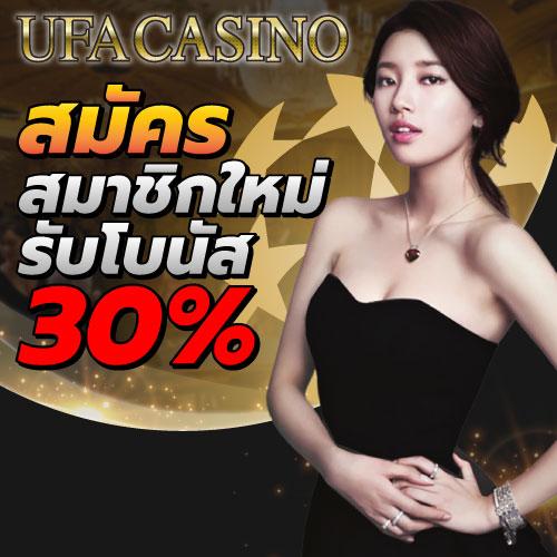 UFACasino-Promotion