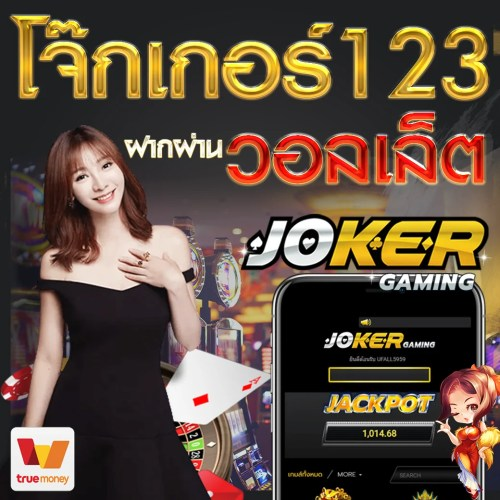 joker gaming pc