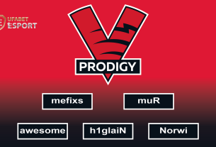 VP.Prodigy