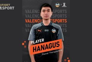 Hanagus