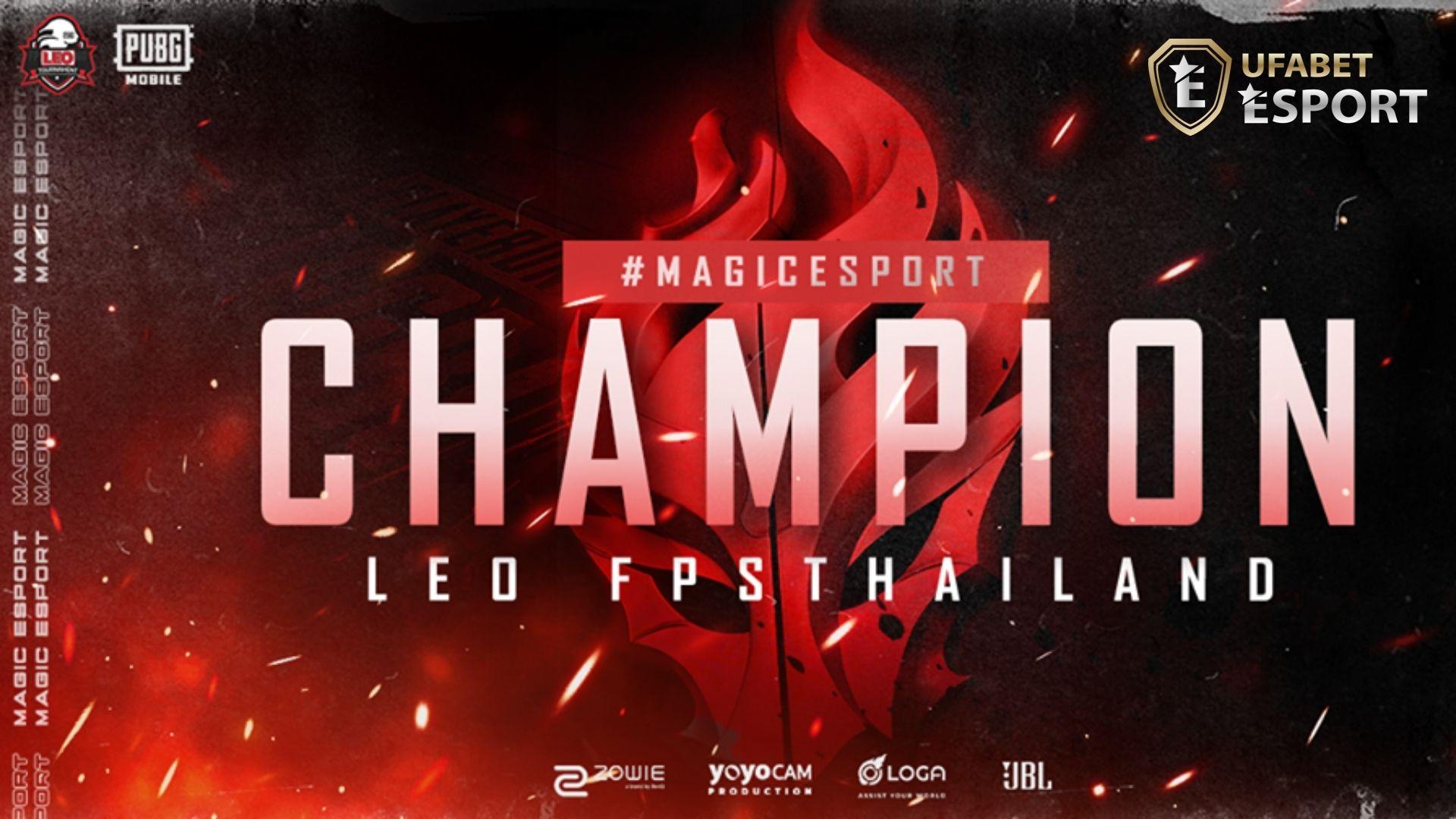 PUBG LEO Tournament March