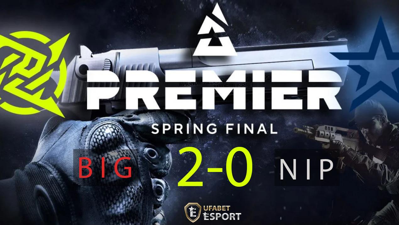 CS:GO NIP Blast Premier
