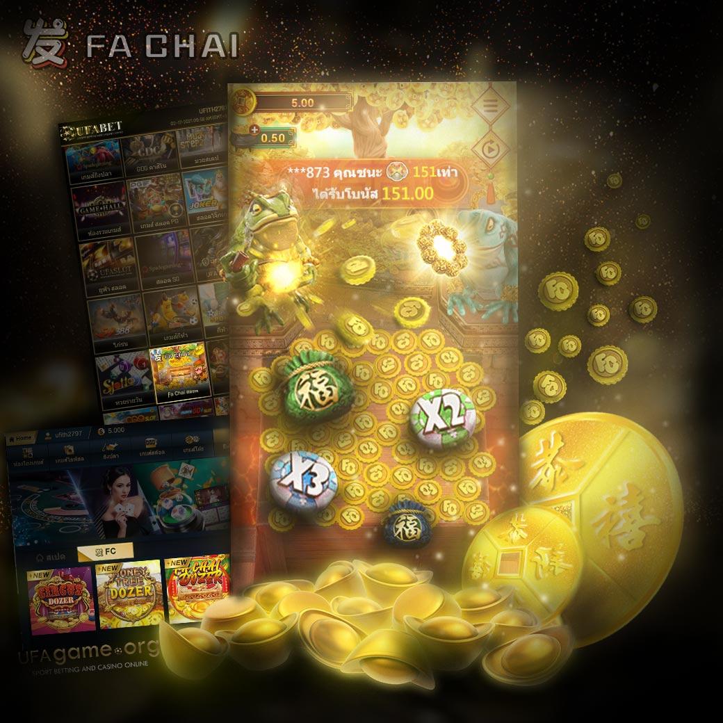 วิธีการเล่นเกมดันเหรียญ หรือ โดเซอร์นั้นง่ายมาก