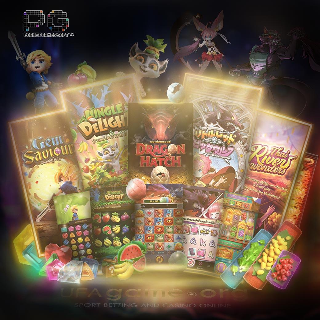ข้อมูลเกี่ยวกับ PG Game หรือ Pocket Games