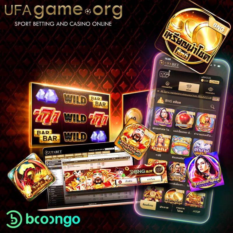 วิธีเล่นเกมสล็อตค่าย BNG