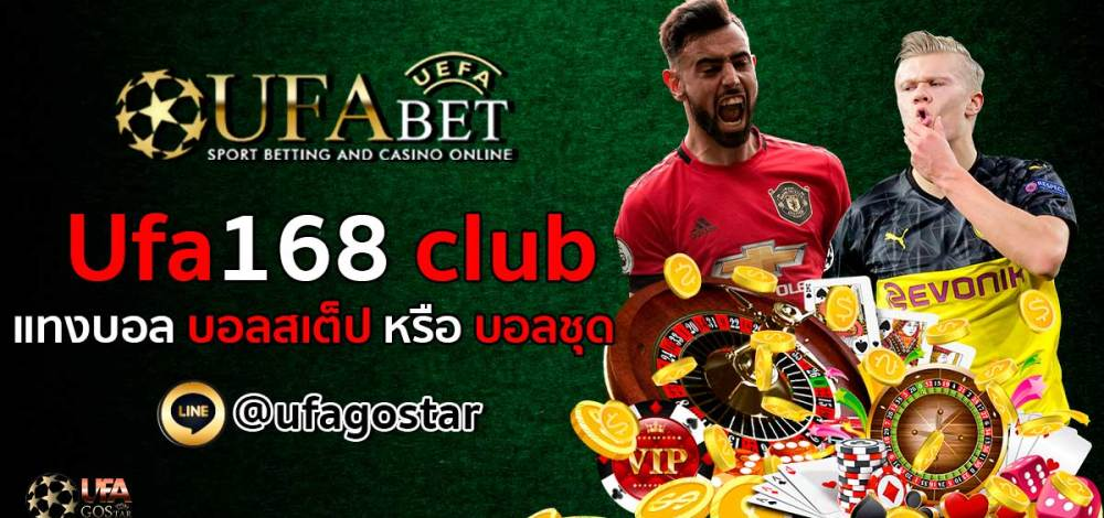 Ufa168 club