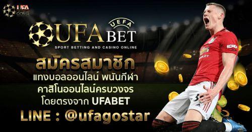 UFASTAR356
