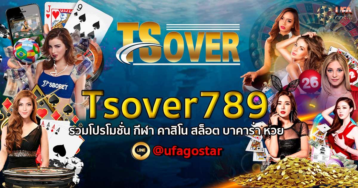 Tsover789