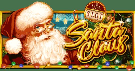 ซานต้า สล็อต UFA Slot