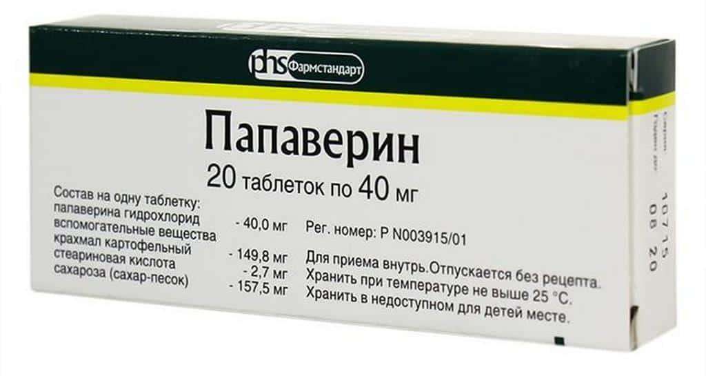 Препараты для обогащения кислородом мозга