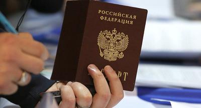 Получение гражданство рф на основании брака и перечень документов