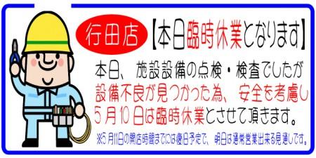 20160510-NG