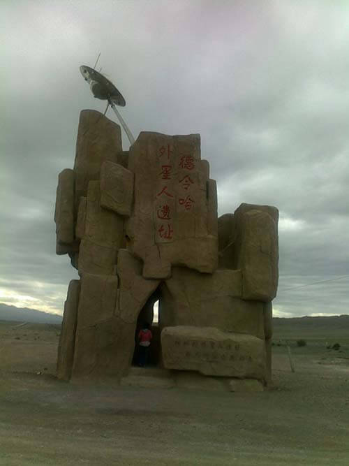 baigong_monument (1)