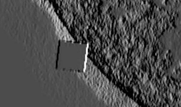 cube ufo