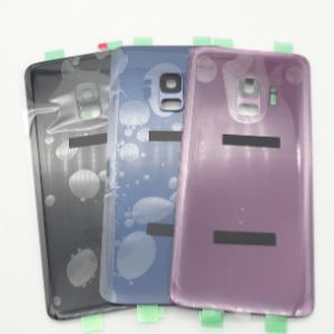 Samsung S9 Back Glass