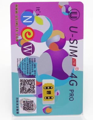 iPhone Unlocking SIM Card