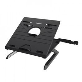 Tronsmart D07 Foldable Laptop Stand