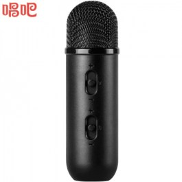 Changba ELF Bad Man Series Microphone – Black