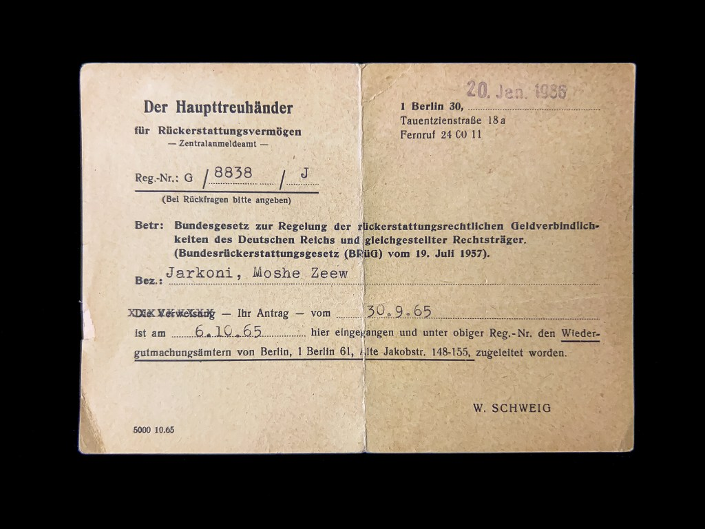 Back of a BRüG postcard with information for the reciepient. It is in German.