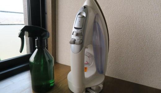 【レビュー】パナソニック・コードリール式スチームアイロンの口コミ│NI-R36-S