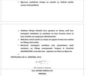 Tangazo2 - Ujue ugonjwa wa homa ya nguruwe