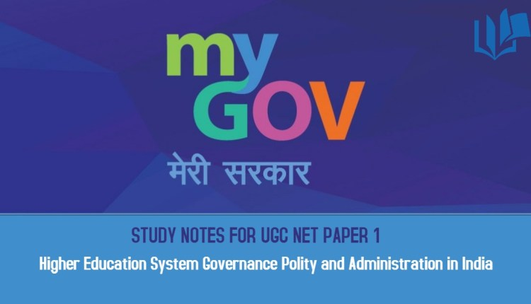 Study Material for Higher Education System, Governance, Administration