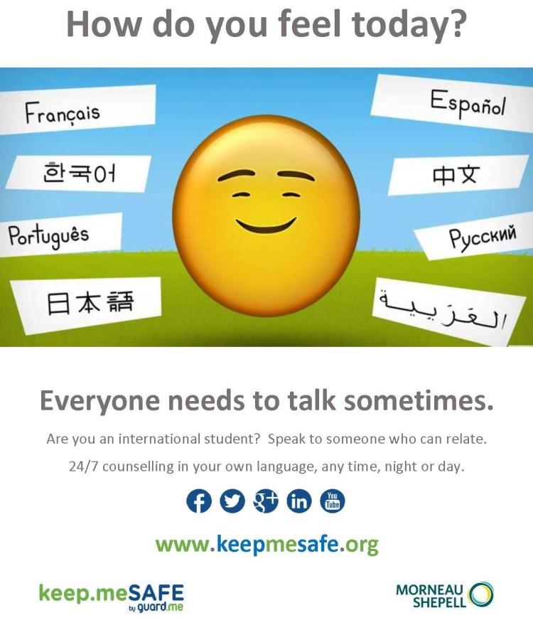 keep-me-safe-poster-2