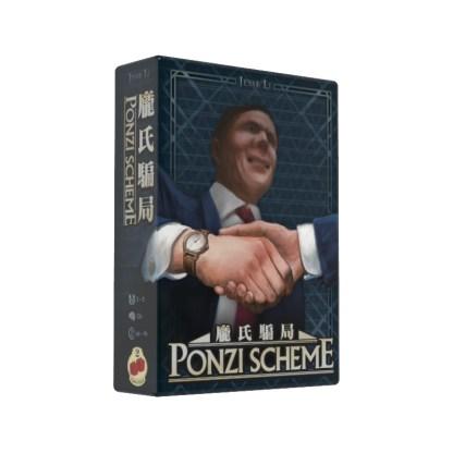 ugi games toys 2 tomatoes ponzi scheme juego mesa estrategia español
