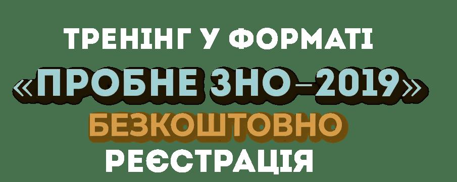 Безымянный-1-02