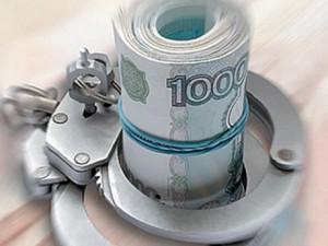Как используется в законодательстве рф штраф как вид уголовного наказания