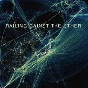 """Sole - """"Railing 'Gainst The Ether"""""""