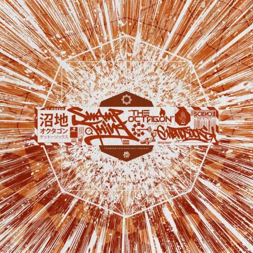 Swamp Thing & Ghettosocks - The Octagon