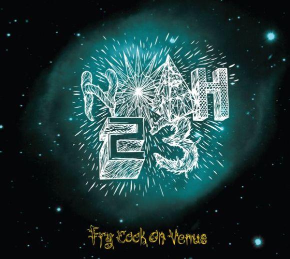 "Noah23 ft. Myka 9 & Ceschi - ""Sea of the Infinite Wave"" Remix Contest"