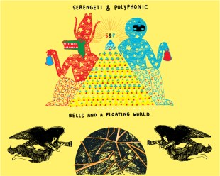 Serengeti & Polyphonic - Bells and a Floating World