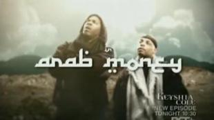 busta-rhymes-arab-money-feat-ron-browz-video
