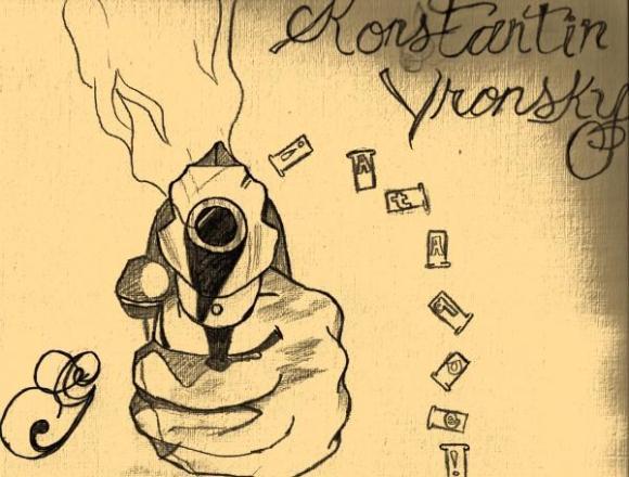 Konstantin Vronsky - ¡Ataque! EP