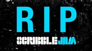 scribble-jam-rip-1996-2008
