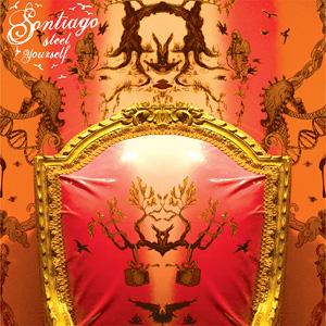 Sontiago - Steel Yourself