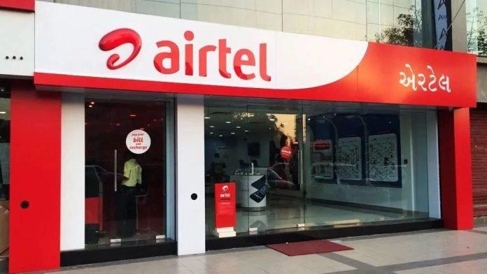 Airtel Kenya USSD Short Codes