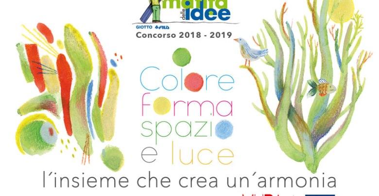 """GIOTTO La Matita delle Idee, per le scuole primarie e dell'infanzia. """"Colore, forma, spazio e luce: l'insieme che crea un'armonia"""""""