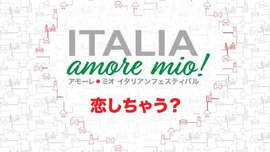 Photo of Italia, amore mio! Osaka