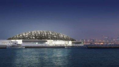 Photo of Louvre Abu Dhabi festeggia il suo primo anno  con oltre un milione di visitatori