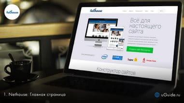 Insales.ru.